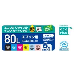 エコリカ リサイクルインクカートリッジ ECI-E80L-6P [ECIE80L6P]