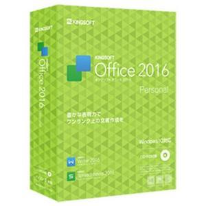 キングソフト KINGSOFT Office 2016 Personal パッケージCD-ROM版 KINGSOFTOFFICE2016PERPNWC [KINGSOFTOFFICE2016PERPNWC]|edioncom