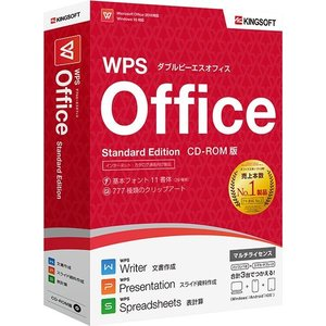 ワープロ+表計算+プレゼンテーションの3つのソフトがセットになった総合オフィスソフト。