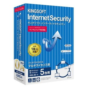 キングソフト KINGSOFT InternetSecurity 5台版 KINGSOFTINTERNETSE5ダイWC [KINGSOFTINTERNETSE5ダイWC]|edioncom