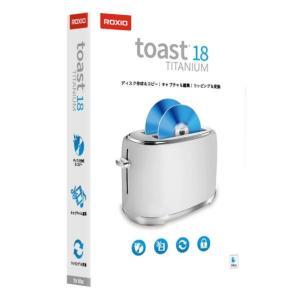 コーレル Toast 18 Titanium TOAST18TITANIUMMD [TOAST18TITANIUMMD]|edioncom