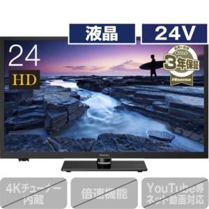 ハイセンス 24V型ハイビジョン液晶テレビ 24A50 [24A50]|edioncom