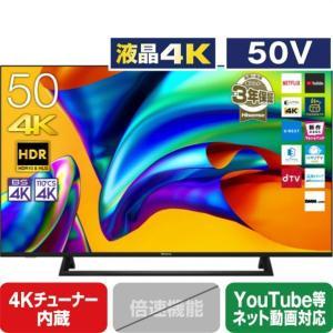 ハイセンス 50V型4Kチューナー内蔵液晶テレビ 50E6800 [50E6800]|edioncom