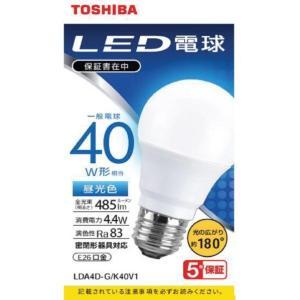 東芝 LED電球 E26口金 全光束485lm(4.4W一般電球 広配光タイプ) 昼光色相当 LDA4D-G/K40V1 [LDA4DGK40V1]