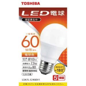 東芝 LED電球 E26口金 全光束810lm(7.3W一般電球 広配光タイプ) 電球色相当 LDA7L-G/K60V1 [LDA7LGK60V1]