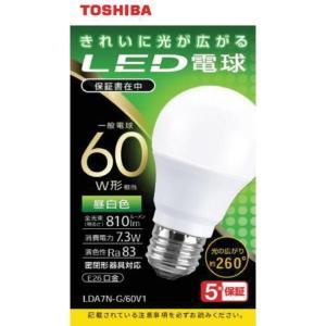 東芝 LED電球 E26口金 全光束810lm(7.3W一般電球 全方向タイプ) 昼白色相当 LDA7N-G/60V1 [LDA7NG60V1]
