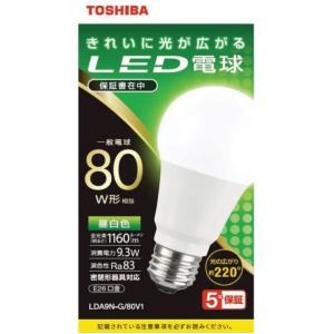 東芝 LED電球 E26口金 全光束1160lm(9.3W一般電球 全方向タイプ) 昼白色相当 LDA9N-G/80V1 [LDA9NG80V1]