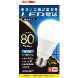 東芝 LED電球 E26口金 全光束1160lm(9.3W一般電球 全方向タイプ) 昼光色相当 LDA9D-G/80V1 [LDA9DG80V1]