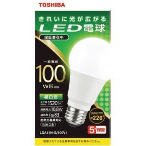 東芝 LED電球 E26口金 全光束1520lm(10.8W一般電球 全方向タイプ) 昼白色相当 LDA11N-G/100V1 [LDA11NG100V1]