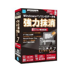 アーク情報システム HD革命/Eraser Ver.7 パソコン完全抹消 通常版 HDERAV7PCツウジヨウWC [HDERAV7PCツウジヨウWC]|edioncom