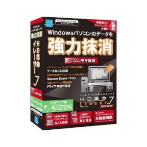 アーク情報システム HD革命/Eraser Ver.7 パソコン完全抹消 アカデミック版 HDERAV7PCアカデミツクWC [HDERAV7PCアカデミツクWC]|edioncom