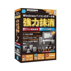 アーク情報システム HD革命/Eraser Ver.7 パソコン完全抹消&ファイル抹消 通常版 HDERAV7PCフアイル ツウWC [HDERAV7PCフアイルツウWC]|edioncom