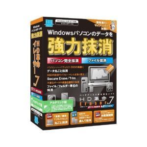 アーク情報システム HD革命/Eraser Ver.7 パソコン完全抹消&ファイル抹消 アカデミック版 HDERAV7PCフアイルACWC [HDERAV7PCフアイルACWC]|edioncom
