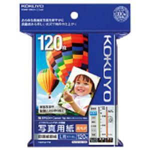 コクヨ IJP用写真用紙 印画紙原紙(高光沢) L 120枚入り KJ-D12L-120 [KJD12L120]