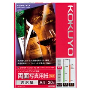 コクヨ IJP用両面写真用紙(光沢紙) A4 30枚入り KJ-G23A4-30 [KJG23A430]