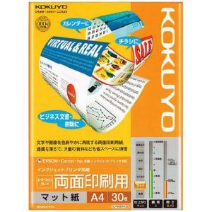 コクヨ IJP用紙スーパーファイングレード 両面印刷用・A4 30枚入り KJ-M26A4-30 [KJM26A430]
