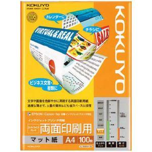 コクヨ IJP用紙スーパーファイングレード 両面印刷用・A4 100枚入り KJ-M26A4-100 [KJM26A4100]