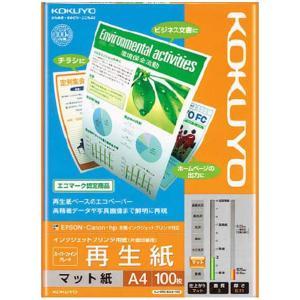 コクヨ IJP用紙スーパーファイングレード 再生紙・A4 100枚入り KJ-MS18A4-100 [KJMS18A4100]