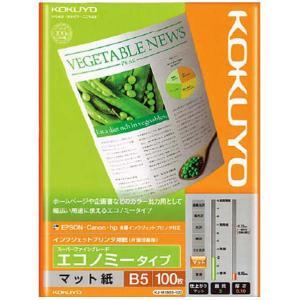 コクヨ IJP用紙スーパーファイングレード エ...の関連商品1