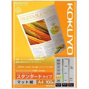 コクヨ IJP用紙スーパーファイングレード スタンダード・A4 100枚入り KJ-M17A4-100 [KJM17A4100]