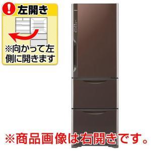 日立 【左開き】365L 3ドアノンフロン冷蔵庫 クリスタル...