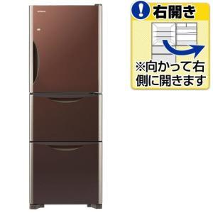 日立 【右開き】265L 3ドアノンフロン冷蔵庫 クリスタル...