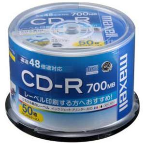 マクセル 48倍速対応 CD-R 700MB 5...の商品画像
