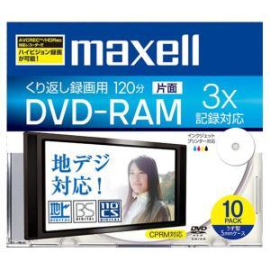 マクセル 録画用 DVD-RAM 4.7GB 2-3倍速 CPRM対応 インクジェットプリンタ対応 10枚入り DM120WPB.10S [DM120WPB10S]