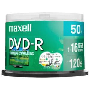 マクセル 録画用DVD-R 4.7GB 1-16倍速対応 CPRM対応 インクジェットプリンタ対応 50枚入り DRD120WPE.50SP [DRD120WPE50SP]|edioncom