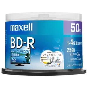 マクセル 録画用25GB 1-4倍速対応 BD...の関連商品9