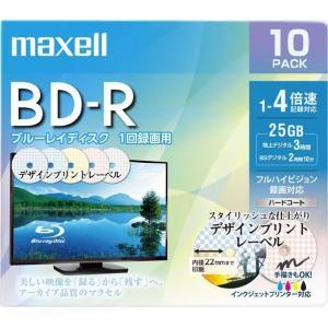 マクセル 録画用25GB 1-4倍速対応 BD...の関連商品8