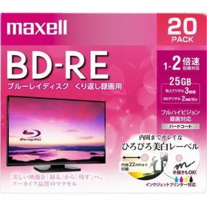 マクセル 録画用25GB 1-2倍速対応 BD-RE書換え型 ブルーレイディスク 20枚入り BEV25WPE.20S [BEV25WPE20S]|edioncom