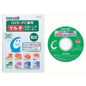 マクセル DVD・PC兼用マルチCDレンズクリーナー(乾式トールケースタイプ) CD-TCL(S) [CDTCLS]