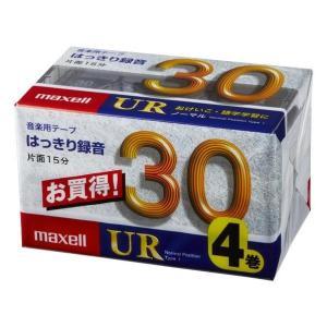 マクセル カセットテープ 30分 4巻 UR-3...の商品画像