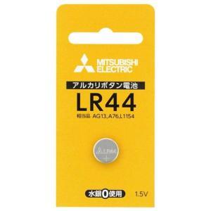 三菱 アルカリボタン電池 1個入り LR44D/1BP [LR44D1BP]