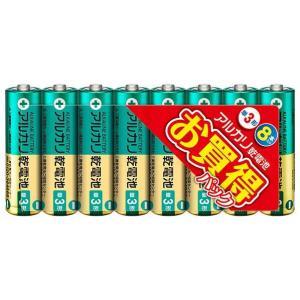 単3形 アルカリ乾電池 8本入り お買い得パック。