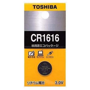 東芝 コイン形リチウム電池 CR1616EC ...の関連商品3