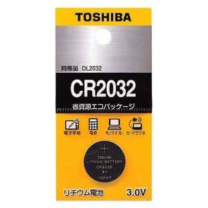 東芝 コイン形リチウム電池 CR2032EC ...の関連商品4
