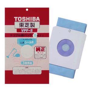 東芝 紙パック式クリーナー用交換用紙パック VPF-5 [VPF5]