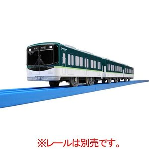 京阪電車10000系のプラレールです。