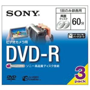 SONY ビデオカメラ用8cmDVD-R 両面...の関連商品5