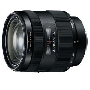 デジタル一眼カメラ専用標準ズームレンズ。