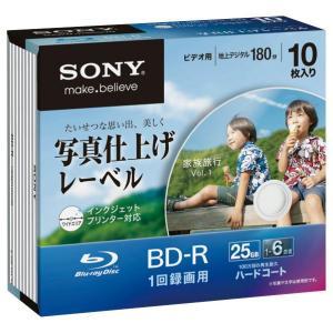 SONY 録画用25GB 1-6倍速対応 BD-...の商品画像