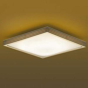 KOIZUMI LEDシーリングライト AH43043L [AH43043L]