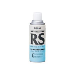 ローバル ROVAL ローバルシルバー(シルバージンクリッチ) 420mlスプレー RS-420ML [RS420ML]
