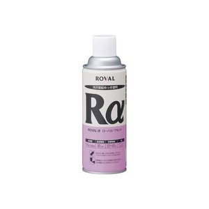 ローバル ROVAL ローバルアルファ(光沢シルバージンクリッチ) 420mlスプレー RA-420ML [RA420ML]