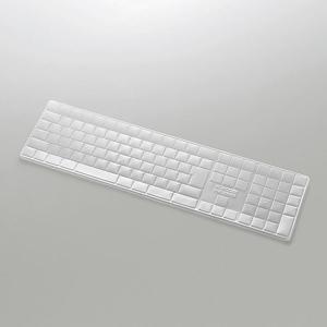 エレコム Magic Keyboard用キーボード防塵カバー クリアー PKB-MACK2 [PKB...
