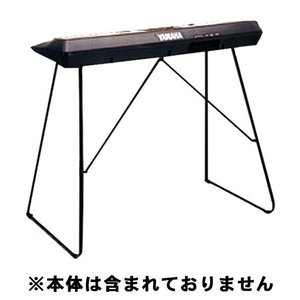 ヤマハ キーボード用スタンド L-2C [L2C]|edioncom