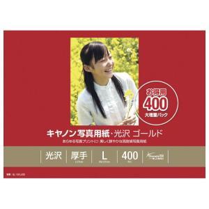 キヤノン デジカメ写真用紙(L判・400枚) ...の関連商品9