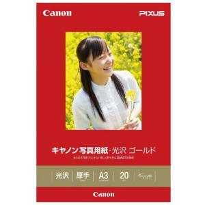 キヤノン A3 写真用紙 厚手 光沢 ゴールド ...の商品画像